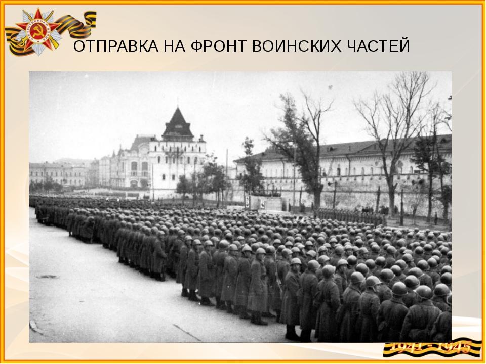 Участие в войне В 1940г. Булат Окуджава переехал к родственникам в Тбилиси,...