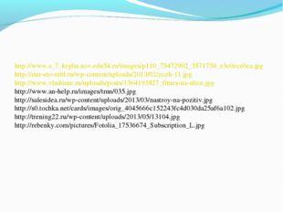 http://www.s_7_krglin.nov.edu54.ru/images/p110_75472902_3571750_e3e0ece0ea.jp