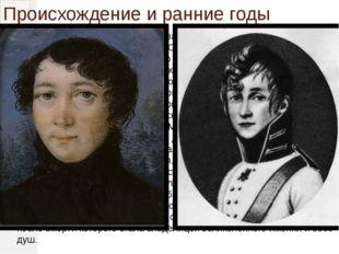 Происхождение и ранние годы Семья Ивана Сергеевича Тургенева происходила из д