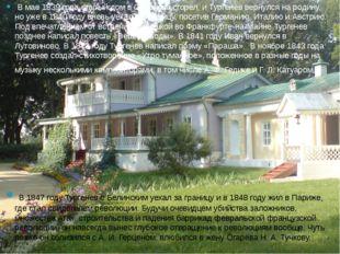 В мае1839 годастарый дом в Спасском сгорел, и Тургенев вернулся на родину,