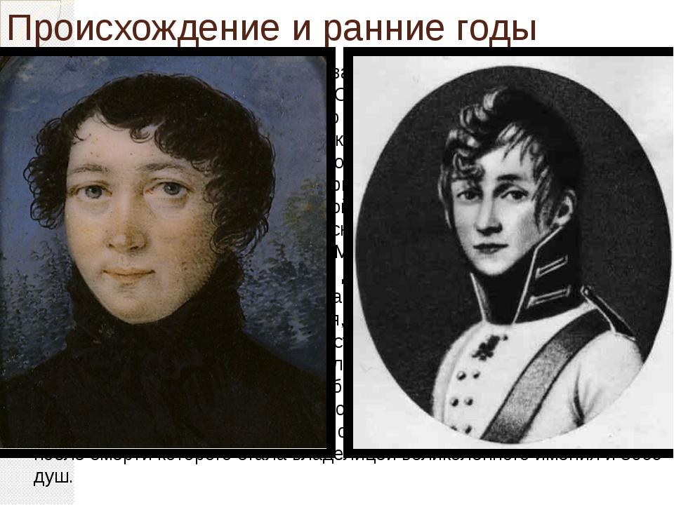 Происхождение и ранние годы Семья Ивана Сергеевича Тургенева происходила из д...