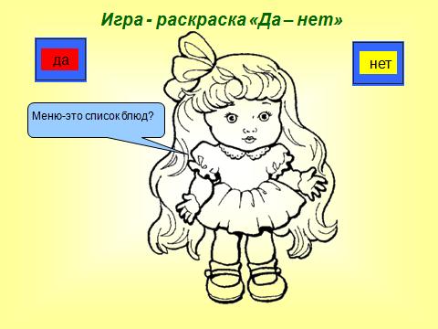 hello_html_3dea6820.png