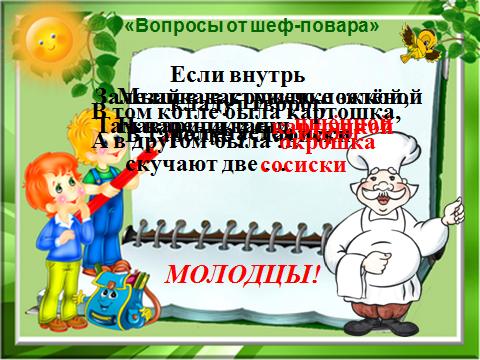 hello_html_4ca6b6cd.png