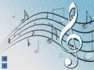 Анимация песни