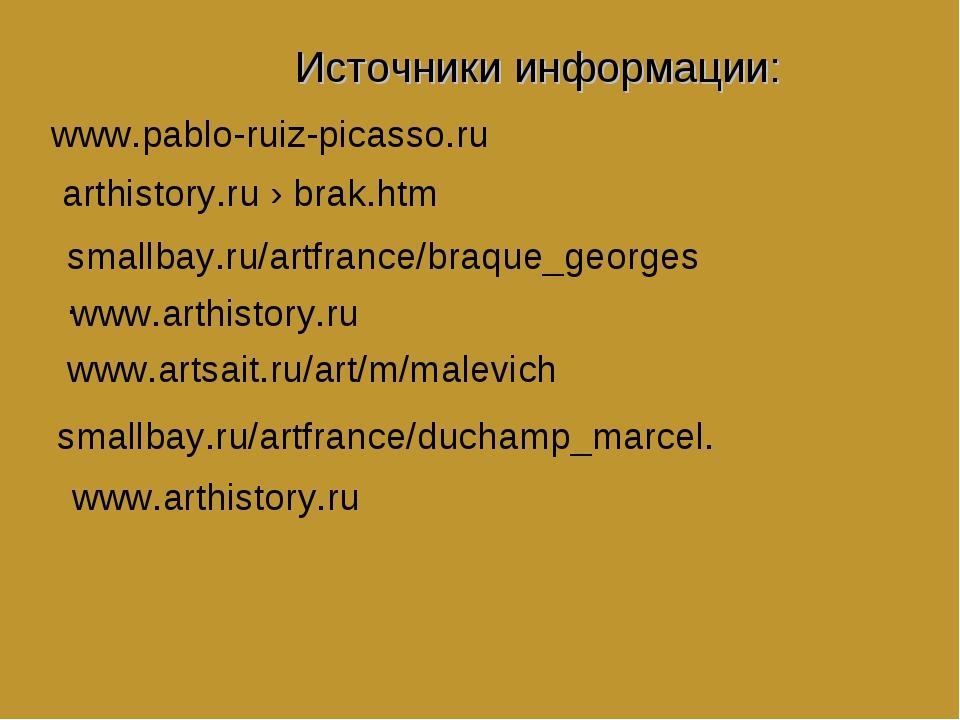 www.pablo-ruiz-picasso.ru arthistory.ru › brak.htm smallbay.ru/artfrance/braq...