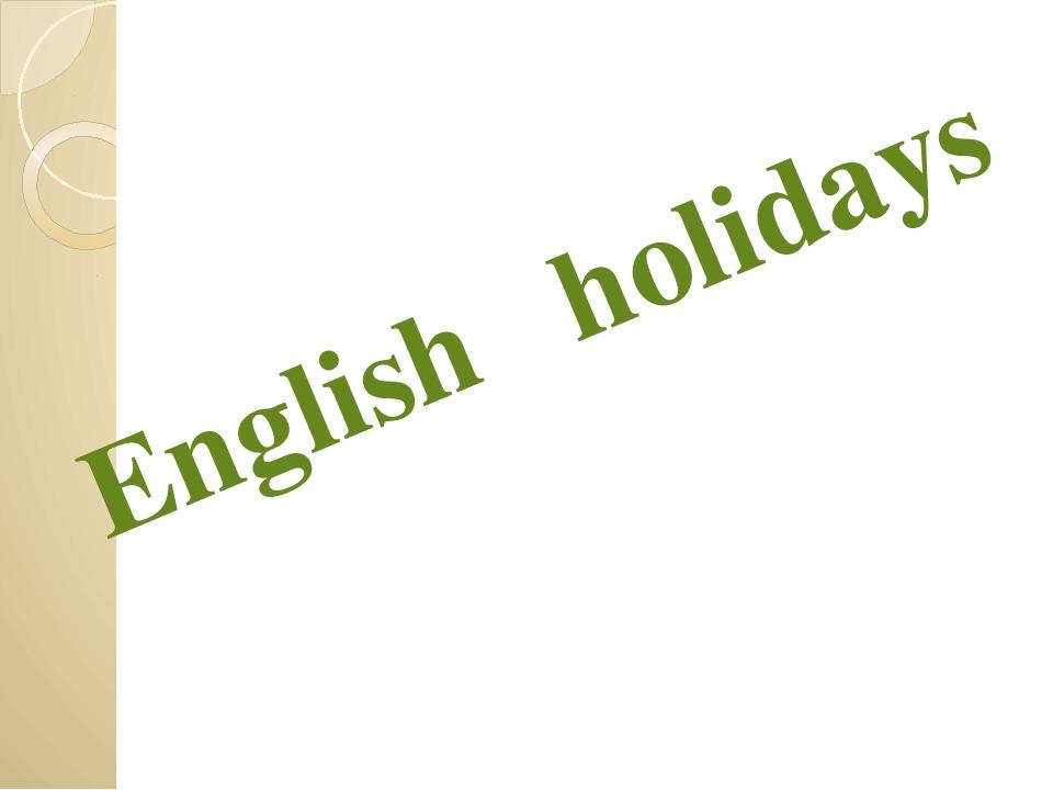 English holidays