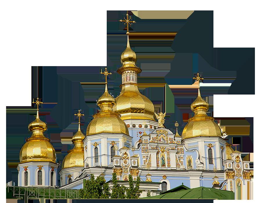 http://effects1.ru/png/kartinka/zolotye_kupola/1/2-zolotye_cerkovnye_kupola.png