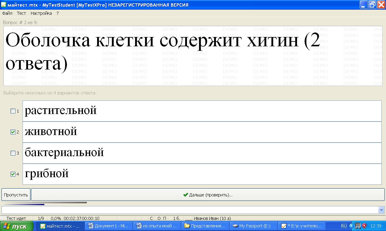 hello_html_7d9e1fb8.png