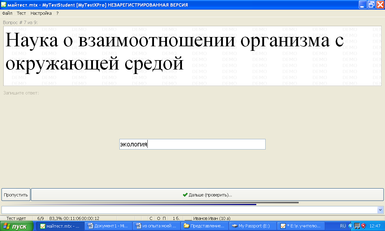 hello_html_m12e75a56.png