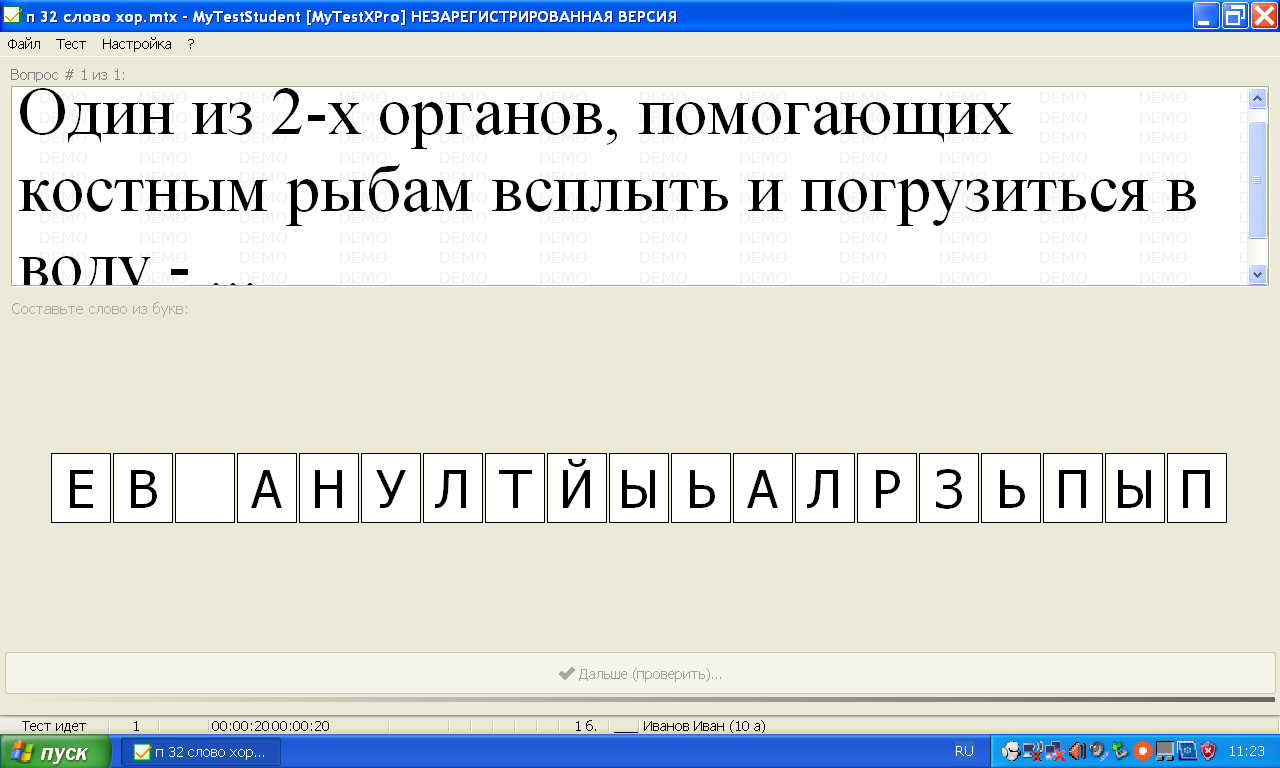 hello_html_m4abeea14.png