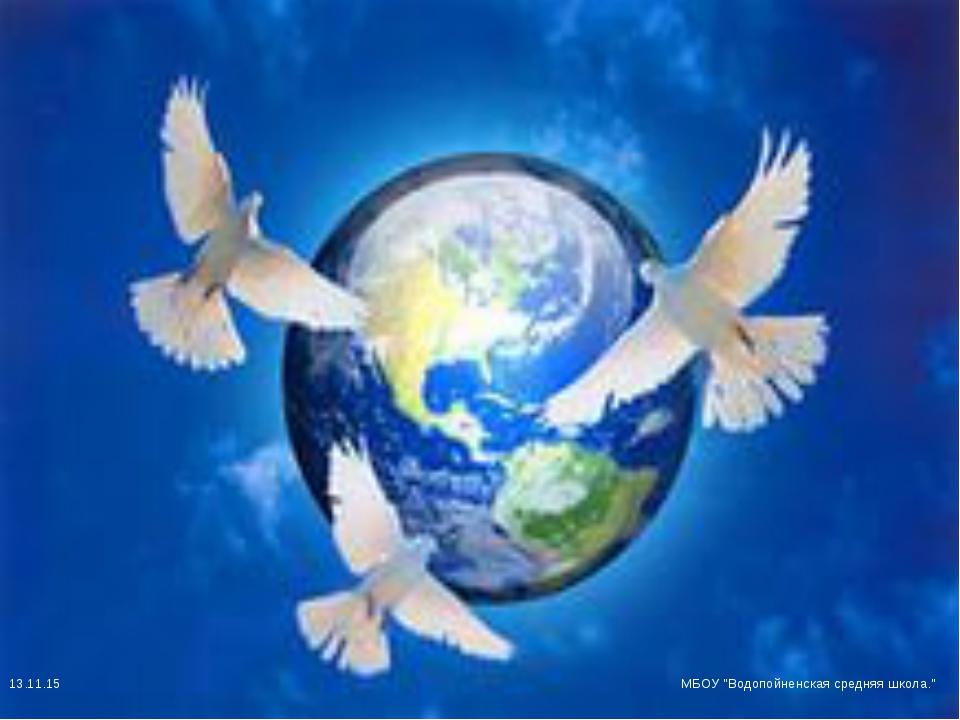 Главный смысл праздника жертвоприношения заключается в помощи бедным, неимущи...