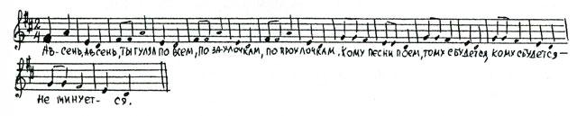 http://kladraz.ru/images/14-10.jpg