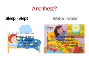And these? Sleep - slept Wake - woke