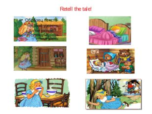 Retell the tale!