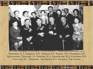 1975сыл. Кыайыы 30 сылыгар « Бэлэм буолга». Олороллор (ханастан): В.Ф. Мякише