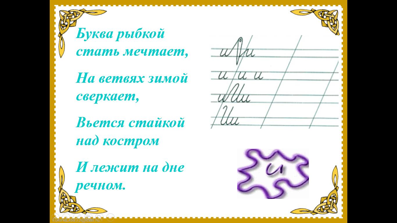 hello_html_6e0591ce.png