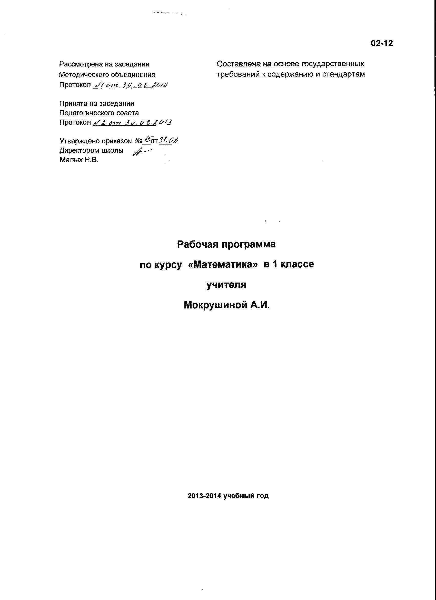 C:\Documents and Settings\маша\Мои документы\Мои рисунки\контра\контра 066.jpg