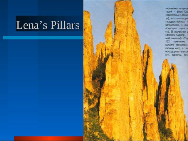 Lena's Pillars