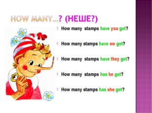 How many stamps have you got? How many stamps have we got? How many stamps h