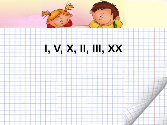 I, V, X, II, III, XX