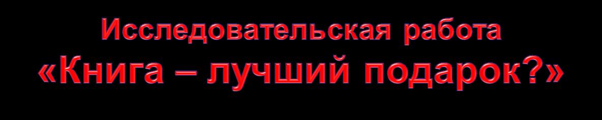 hello_html_m60af6906.png
