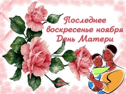 hello_html_m570f2f98.jpg