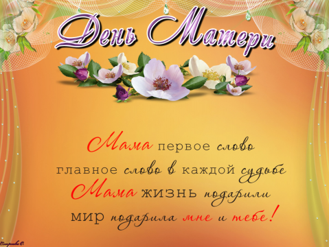 hello_html_m602e4ef9.png