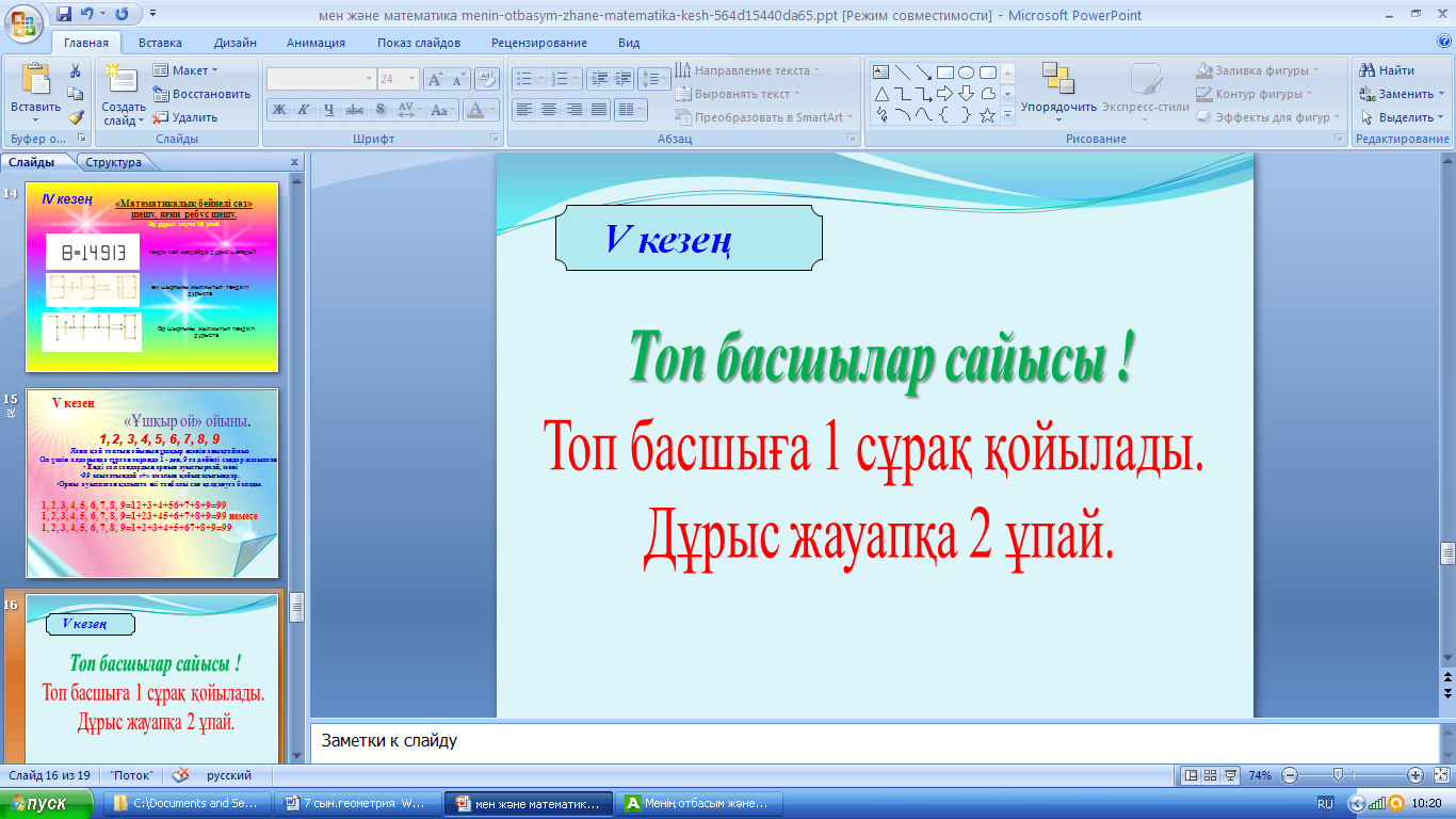 hello_html_145f00cb.png