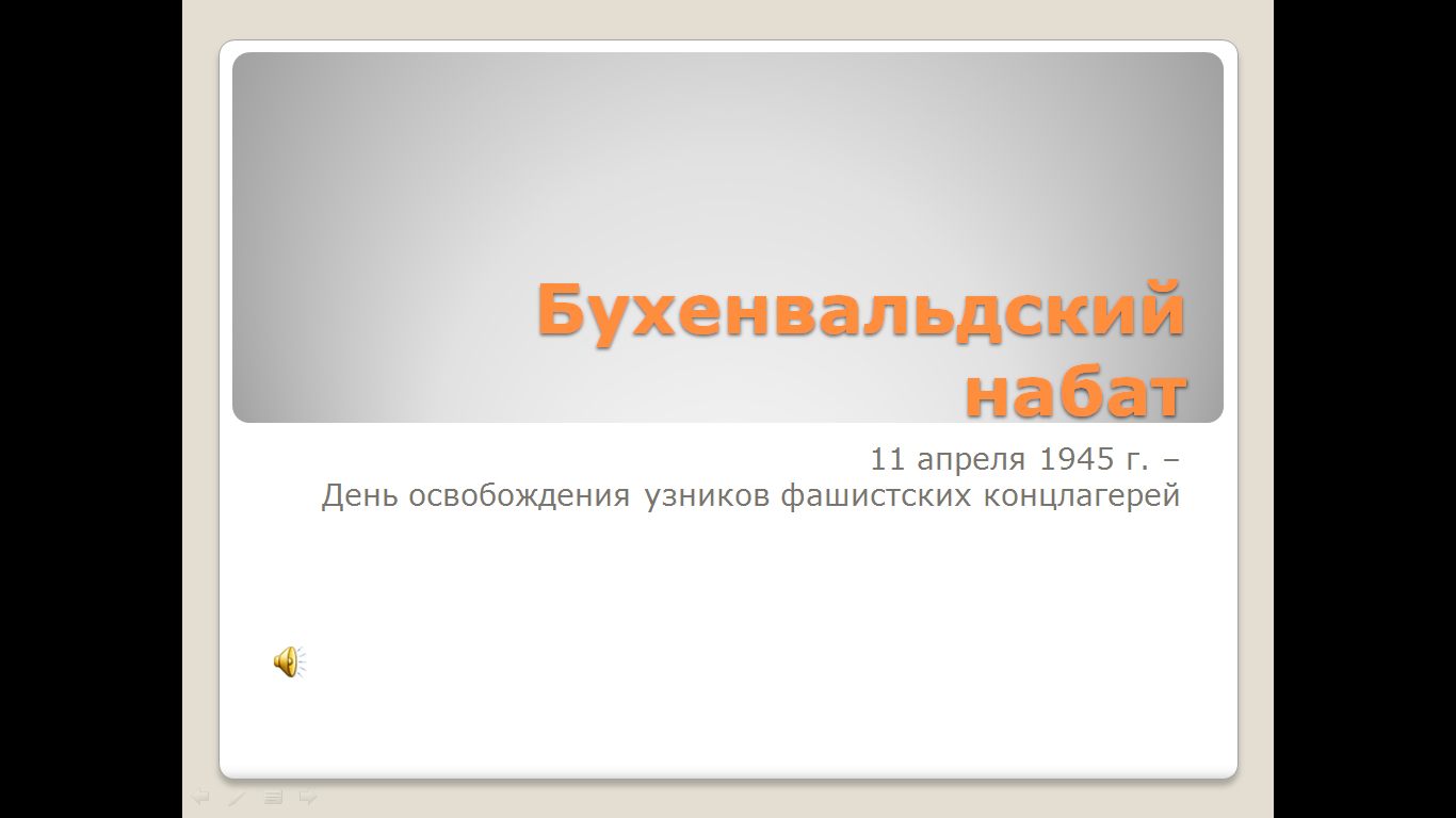 hello_html_m5cda265b.png