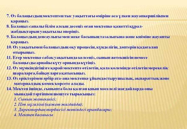 https://pp.vk.me/c624127/v624127238/684a/rDvBx0s9MsE.jpg