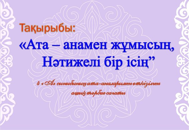 https://pp.vk.me/c624127/v624127238/67a8/YT_wn1huWGM.jpg