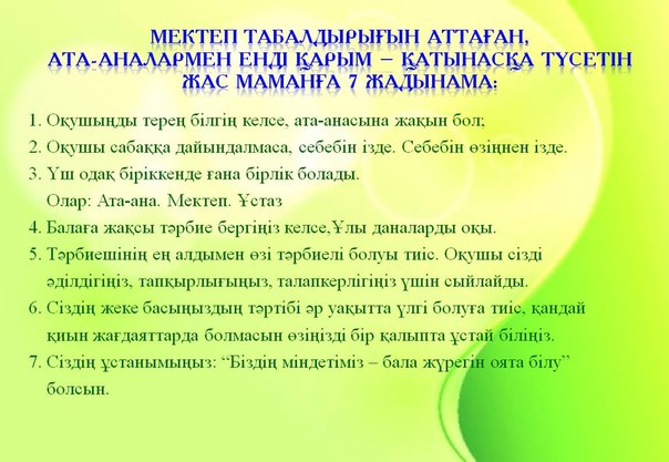 https://pp.vk.me/c624127/v624127238/6838/SNsaXh4pmKc.jpg