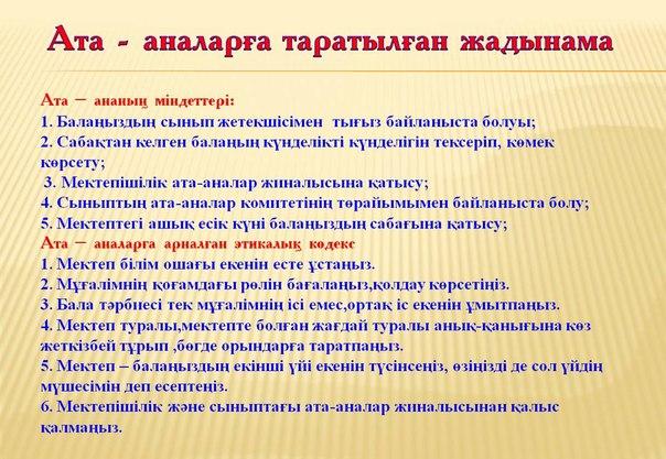 https://pp.vk.me/c624127/v624127238/6841/Q9ZNruH1S3s.jpg