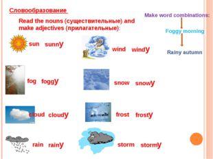 sun sunny fog foggy cloud cloudy rain rainy wind windy snow snowy frost frost