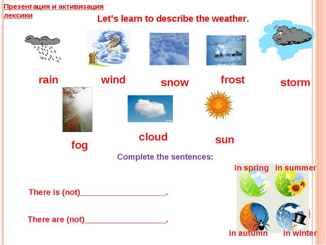 Let's learn to describe the weather. rain wind snow frost storm fog cloud sun...