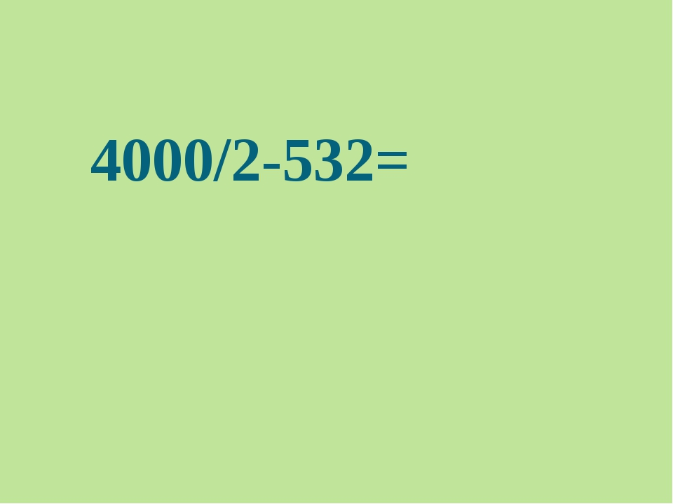 4000/2-532=