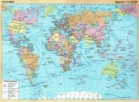 Политическая карта мира на русском языке.jpg