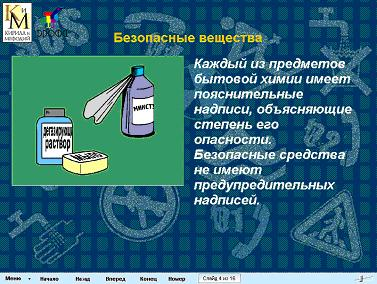 C:\Documents and Settings\Rufful\Рабочий стол\img2.JPG