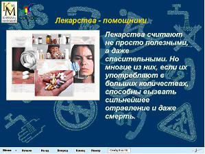 C:\Documents and Settings\Rufful\Рабочий стол\img7.JPG