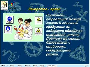 C:\Documents and Settings\Rufful\Рабочий стол\img8.JPG