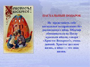 Троица Семик Семик – один из главных периодов земледельческого календаря, он