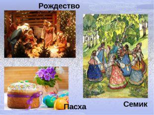 Домашнее задание Нарисовать многофигурную композицию понравившегося вам празд