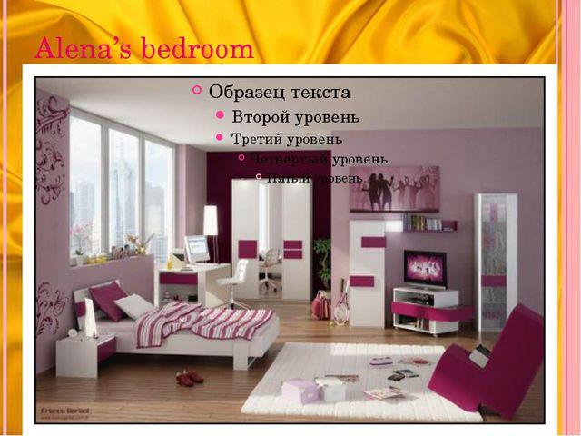 Alena's bedroom