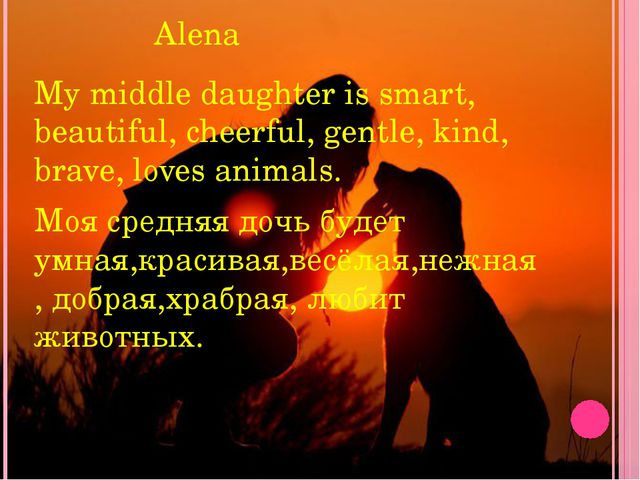 Alena My middle daughter is smart, beautiful, cheerful, gentle, kind, brave,...