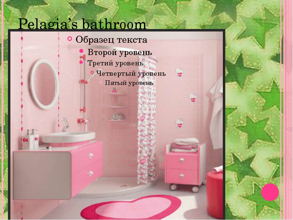 Pelagia's bathroom
