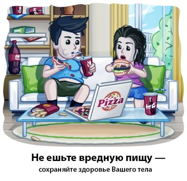 здоровое питание картинки и рисунки