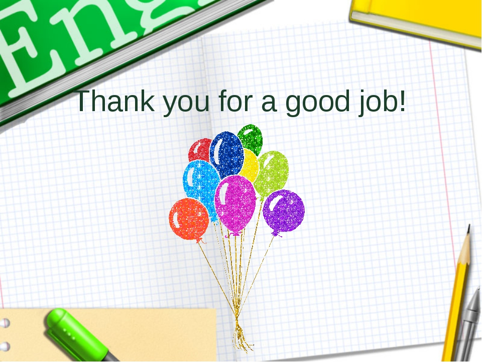 Thank you for a good job!