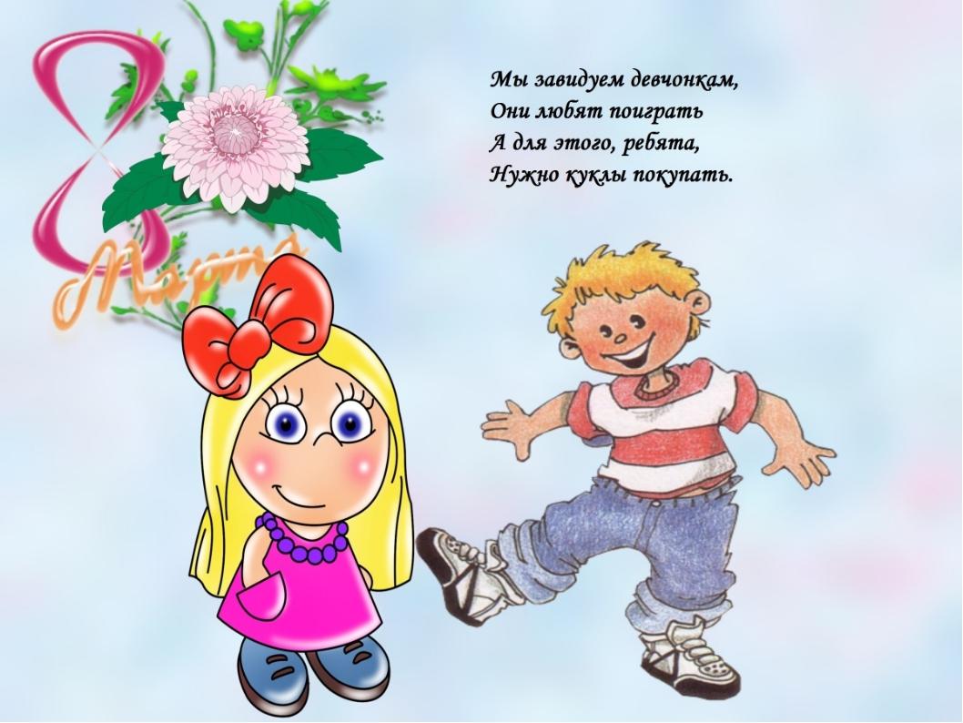 Стихи на 8 марта для девочек в школе