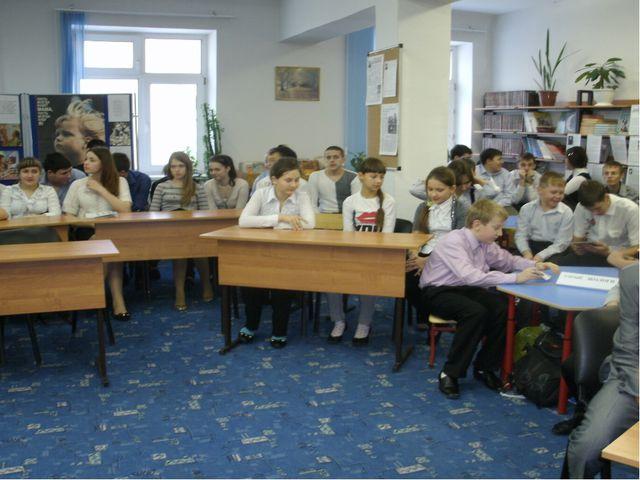 группа ученых- биологов, руководитель Карасева Татьяна Ивановна, учитель биол...