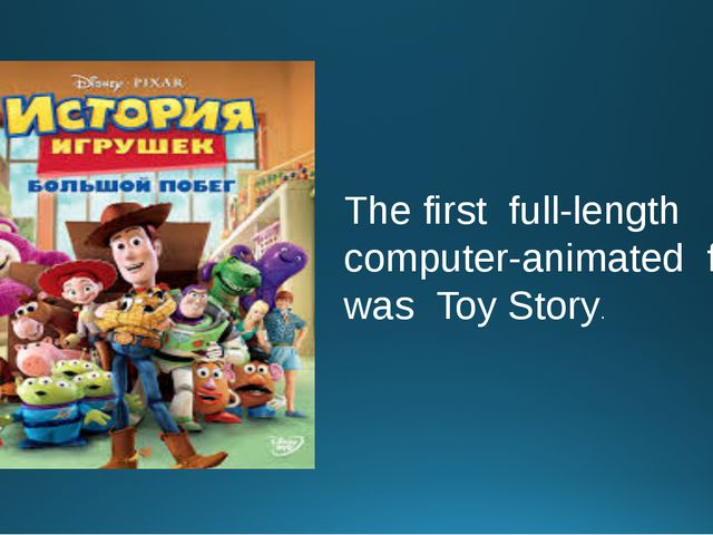 The first full-length computer-animated film was Toy Story.